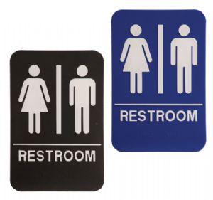 Wash Room Signs Custom Restroom Sign
